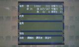 Gr_tengaicollemanji_14dangokuraku_1