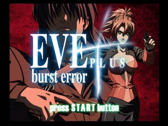 Gr_evebursterrorplus_01_0