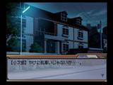 Gr_evebursterrorplus_01shinoyokan
