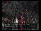 Gr_zeroshiseinokoe_03zanryushinen_1