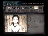 Gr_zeroshiseinokoe_02kaidankosoku_0