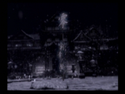 Gr_zeroshiseinokoe_01_0