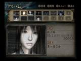 Gr_zeroshiseinokoe_02kaidankosoku_5