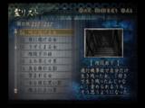 Gr_zeroshiseinokoe_02secondlap_0