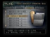 Gr_zeroshiseinokoe_03latter