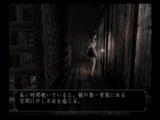 Gr_zeroshiseinokoe_0311zashikiro_0