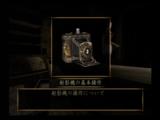 Gr_zeroakaicho_00shaeiki_0