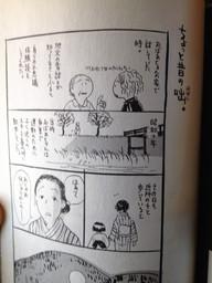 Mushishi_aizoban12_3_2