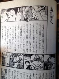 Mushishi_aizoban12_4