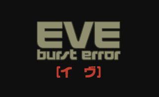Evebe_opening_0