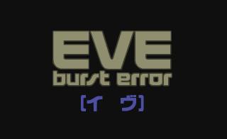 Evebe_opening_1