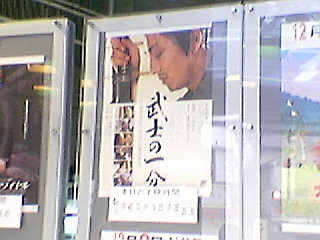 01ichibun1