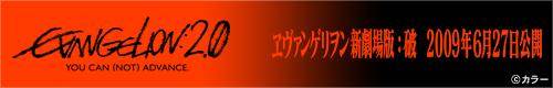 Bnr_eva_a01_01
