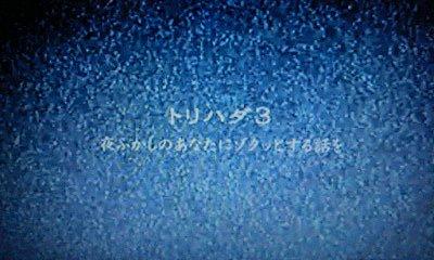 Dm_torihada3